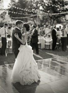 primer-baile-de-novios